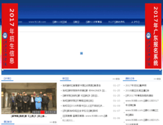 icresi.com screenshot