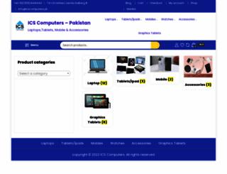 icscomputers.pk screenshot