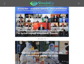 icshanghai.com screenshot