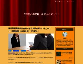 icuinparis.com screenshot