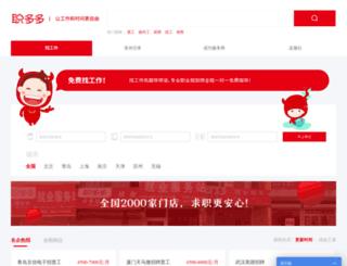 id.chinalao.com screenshot