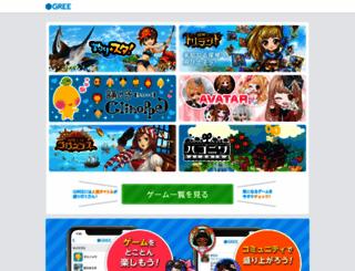 id.gree.net screenshot