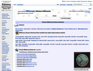 id.wiktionary.org screenshot