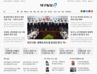 idaegu.com screenshot