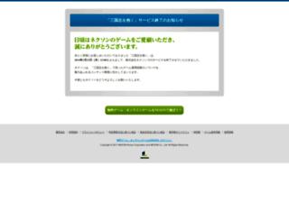 idaku.nexon.co.jp screenshot