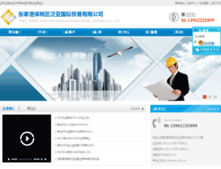 idc.028seo.cn screenshot