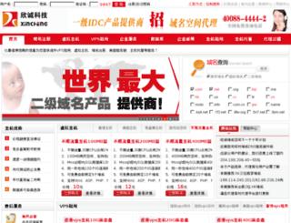 idc.xincheng.cc screenshot