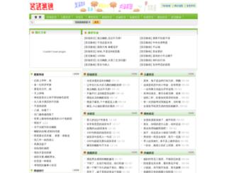 idc218.com screenshot