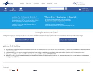 idcardnow.com screenshot