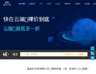 idccp.com screenshot