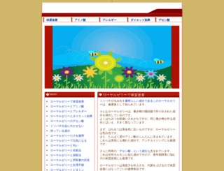 idcphotography.com screenshot