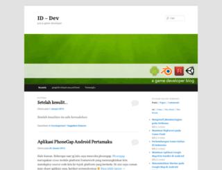 iddev.wordpress.com screenshot