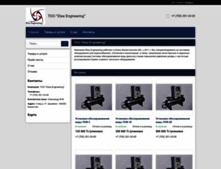 idea-engineering.satu.kz screenshot