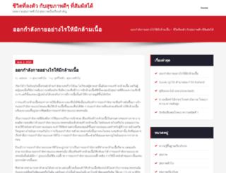 idea-jobs.org screenshot