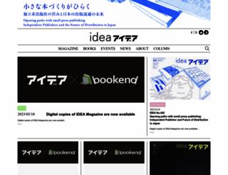idea-mag.com screenshot