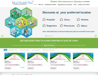 idealhealthplan.in screenshot