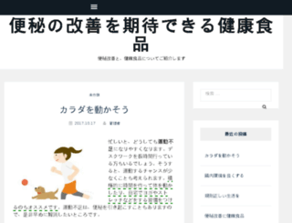 ideallifedesign.com screenshot
