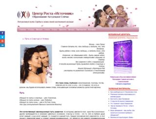 idealno.com.ua screenshot