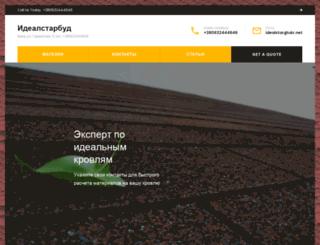 idealstar.com.ua screenshot
