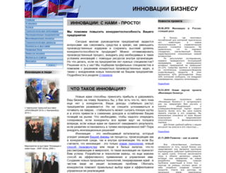 ideasandmoney.ru screenshot