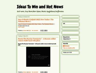 ideastowin049.blogspot.com screenshot