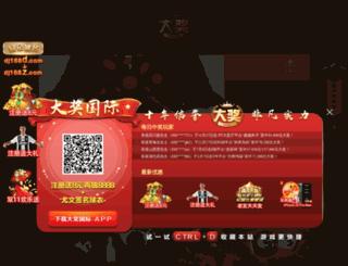 ideaun.net screenshot