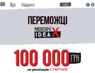 ideax-nescafe.com.ua screenshot