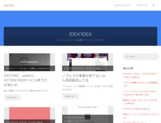 ideaxidea.com screenshot