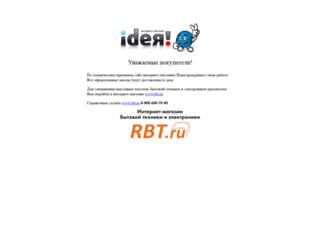 idei74.ru screenshot