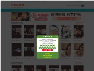 ideicadouri.com screenshot