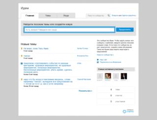 idem.copiny.com screenshot