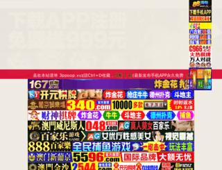 idemoweb.com screenshot