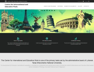 idep.luguniv.edu.ua screenshot