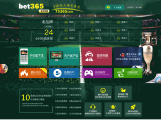 ideseg.com screenshot