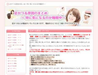 ideup.com screenshot