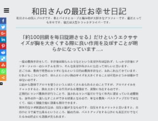 idevelopacademy.com screenshot