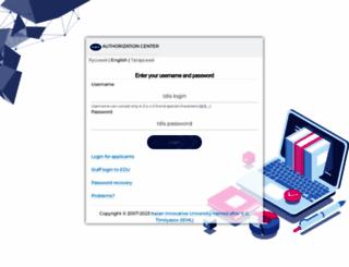 idis.ieml.ru screenshot