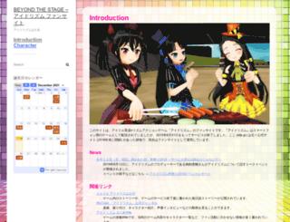 idlp.jp screenshot