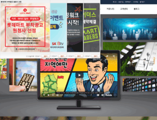 idmediacore.com screenshot