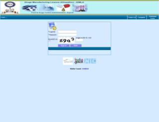 idmla.guj.nic.in screenshot