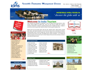idms.co.in screenshot