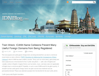 idnblog.com screenshot