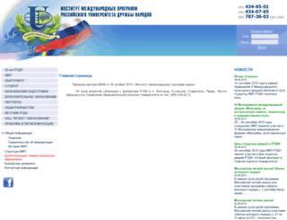 ido.rudn.ru screenshot
