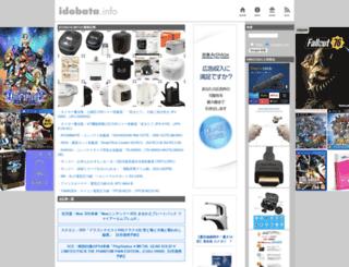 idobata.info screenshot