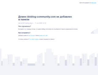 idoblog-community.com screenshot