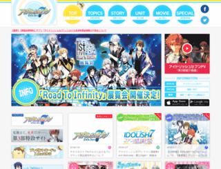 idolish7.flyinggacha.com screenshot