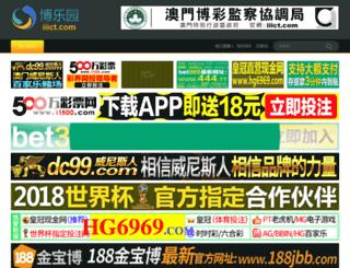idotweb.com screenshot