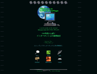 idpw.org screenshot