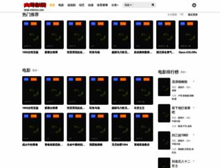 idrak-interiors.com screenshot
