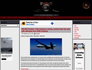 idrw.org screenshot
